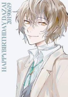 Anime Demon Boy, Anime Guys, Happy B Day, Happy Art, Dazai Bungou Stray Dogs, Dazai Osamu, No Name, Dog Art, Me Me Me Anime