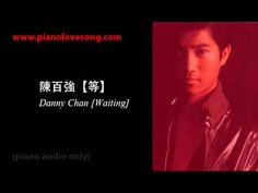 陳百強 - 等 [鋼琴] | Danny Chan - Waiting [Piano]