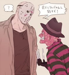 Scary Movie Characters, Scary Movies, Horror Icons, Horror Films, Arte Horror, Horror Art, Slasher Movies, Funny Horror, Spooky Scary