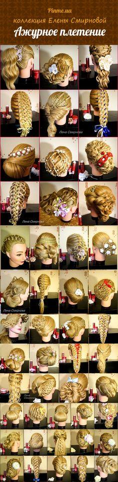 Collection openwork plaiting braid from Elena Smirnova. Detail → http://pinme.ua/Прически/Прически-с-ажурными-косами-→-Более-45-обалденных-идей--2544