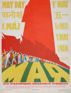 May 1 - Soviet propaganda poster 19 1st May Labour Day, International Workers Day, Soviet Art, Soviet Union, 1. Mai, Ernesto Che, Labor Union, May Days, Thing 1