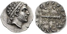 Philip V, 221-179 BC. Drachm (Silver, 19mm, 4.18 g 12), Pella, with Zoilos as chief mintmaster, c. 184-179. Diademed head of Philip V to right. Rev. ΒΑΣΙΛΕΩΣ ΦΙΛΙΠΠΟΥ Club with monogram of ZΩ above and those of ΔΙ and ΒΕ below; all within oak wreath with ties at the left; to left, star of eight rays. Mamroth, Philip