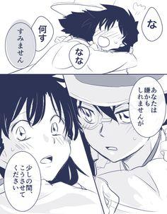 (1) Tweet phương tiện bởi ありの@快青プチペーパー委託 (@arinonn) | Twitter