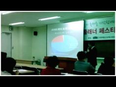 제1회 시니어플래너 페스티벌 - 스마트영상 by 인생기록사 이재관