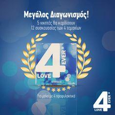 Love4Ever - Χαρίζει 12 συσκευασίες προφυλακτικά των 4 τεμαχίων σε 5 τυχερούς! - https://www.saveandwin.gr/diagonismoi-sw/love4ever-xarizei-12-syskevasies-profylaktika-ton-4-temaxion-se-5/