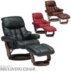 【楽天市場】ソファ ソファー 一人掛け リクライニングチェア リクライニングソファー リラックスチェア リクライングチェアー 1人掛けソファー一人掛けソファ パーソナルチェア 民泊 送料無料:REGLUS Massage Chair, Furniture, Home Decor, Decoration Home, Room Decor, Home Furnishings, Home Interior Design, Home Decoration, Interior Design
