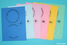 Create moving times table spinners to help kids learn, reinforce and practise their times tables. This is a fun STEM craft idea for kids! Maths Times Tables, Invitation Card Maker, Educational Crafts, Third Grade Math, Paper Plate Crafts, Multiplication, Math Centers, Kids Learning, Teaching