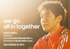 香川真司選手、移籍おめでとう。
