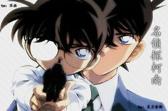 "Why did Conan never grow up? Director of Detective Conan : ""although we have used so many years to pursue this cartoon, in fact the original work from the beginning to now only spent five months, he (conan) also only grew up for five months. Detective, Kaito Kuroba, Gosho Aoyama, Detektif Conan, Kudo Shinichi, Magic Kaito, Case Closed, About Time Movie"