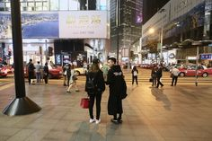 Hong Kong Sneaker City Guide – Teil 1