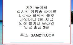 온라인카지노전략\\【 LOU82。COM…