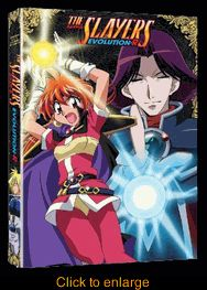 Slayers Evolution-R  TV Series 5  - click to enlarge