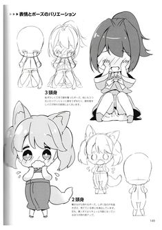 How to draw chibis Anime Chibi, Kawaii Chibi, Cute Chibi, Kawaii Anime, Anime Drawing Books, Manga Art, Anime Art, Manga Drawing Tutorials, Art Tutorials