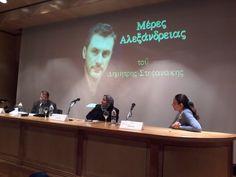 """Στο auditorium της βιβλιοθήκης της Αλεξάνδρειας έγινε η παρουσίαση της αραβικής έκδοσης του μυθιστορήματος """"Μέρες Αλεξάνδρειας"""" του Δημήτρη Στεφανάκη,  την Πέμπτη 22 Ιανουαρίου. Συμμετείχαν ο επιμελητής της έκδοσης Dr Adel Elnahas και η καθηγήτρια Ελληνορωμαϊκών σπουδών του Πανεπιστημίου της Αλεξάνδρειας Mrs El-Nowieemy η οποία, εκτός των άλλων, ανακοίνωσε την επικείμενη μετάφραση ενός άλλου μυθιστορήματος του συγγραφέα: """"Άρια, ο κόσμος από την αρχή"""" στα Αραβικά."""