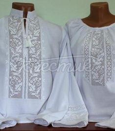 "Парні вишиті сорочки ""У зимового ставка"" Ideas Para, Diy Crafts, Fashion, Dressmaking, Manualidades, Moda, Fashion Styles, Make Your Own, Homemade"