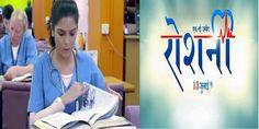 Ek Nayi Umeed – Roshni Life OK serial wiki, Full Star-Cast and crew, Promos, story, Timings, TRP Rating, actress Character Name, Photo, wallpaper