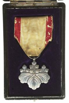 Japanese military medals | WWII JAPANESE MILITARY ANTIQUES PRICE GUIDE - MilitaryItems.com