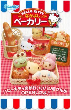 Hello Kitty Bakery Kitchen rement set