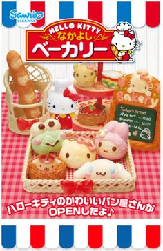 Re-Ment Hello Kitty Bakery Re-ment リーメント #miniature #re-ment #dollhouse #cute #kawaii #hellokitty #mymelody #cinnamoroll #keroppi #sanrio #リーメント