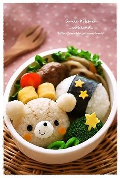 When it's time to feed your baby sushi. Japanese Food Art, Japanese Lunch, Bento Kawaii, Cute Bento Boxes, Food Art For Kids, Bento Recipes, Food Decoration, Food Humor, Cute Food