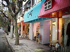 Changle lu, Shanghai -  Cute local boutiques