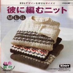 J - man - Knit Addict - Picasa Web Album Knitting Books, Crochet Books, Knitting Projects, Knitting Magazine, Crochet Magazine, Crochet Men, Crochet Baby, Crochet Patterns For Beginners, Knitting Patterns