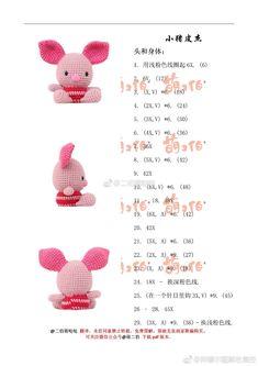 微博 Crochet Pig, Crochet Patterns Amigurumi, Crochet For Kids, Amigurumi Doll, Crochet Toys, Crochet Skirt Pattern, Crochet Projects, Knitting, Crafts