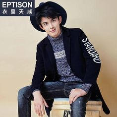 Handsome Actors, Chinese Boy, Actors & Actresses, Kdrama, Jackson, Idol, Entertaining, Guys, Stars