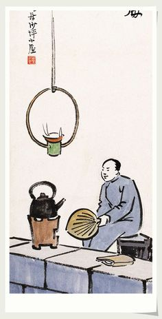 煮茶 - Google 搜尋