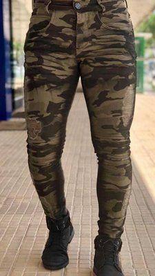 Calça Destroyed Camuflada Verde Black - Codi Jeans