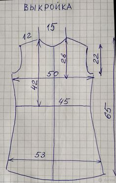 Very easy sheath dress tutorial (with contrast back! Easy Sewing Patterns, Clothing Patterns, Sewing Collars, Baby Girl Dress Patterns, Pattern Cutting, Pattern Drafting, Fashion Sewing, Sewing Techniques, Sewing Clothes