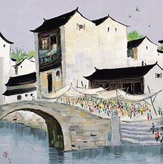 wu guanzhong 吴冠中-水乡