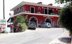 Διαγωνισμός για Δωρεάν διαμονή στην Ανθούσα Πάργας για 2 άτομα - Visiting Greece