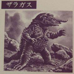 変身怪獣ザラガス