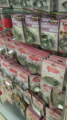 Daiso Store, Daiso Japan, Objects, About Me Blog, Corner, Kawaii, Awesome, How To Make, Stuff To Buy
