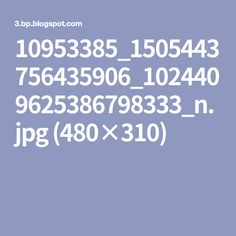 10953385_1505443756435906_1024409625386798333_n.jpg (480×310)