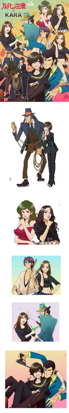 Lupin the Third X KARA