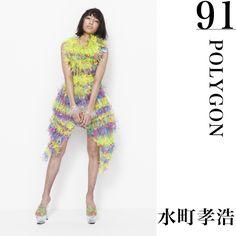 POLYGON | 装苑賞