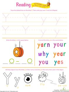 Worksheets: Get Ready for Reading: All About the Letter Y