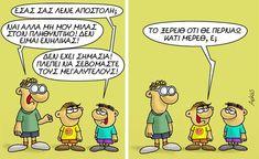 Funny Cartoons, Funny Photos, Lol, Comics, Funny Stuff, Fanny Pics, Funny Things, Cartoons, Funny Pics