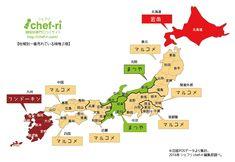 全国味噌勢力図 最強のマルコメと謎のとり野菜みそ コラム chef-ri   シェフリ