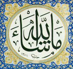 DesertRose,;,Masha'allah calligraphy art,;, by Hamid Aytaç -Levha- Mâşallah