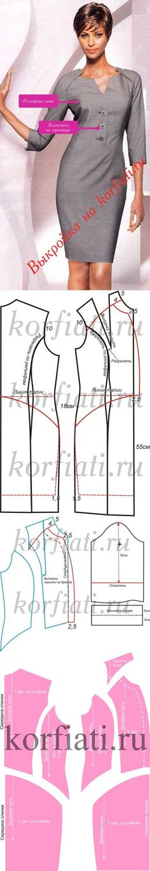 The best DIY projects & DIY ideas and tutorials: sewing, paper craft, DIY. DIY Women's Clothing : Bonito y ajustado vestido con guapa modelo. Dress Sewing Patterns, Clothing Patterns, Pattern Sewing, Free Pattern, Diy Clothing, Sewing Clothes, Diy Fashion, Fashion Design, Sewing Techniques