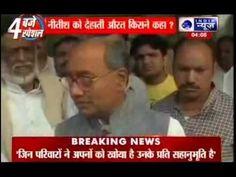 Congress: Modi's Bihar visit reflects double standards raises Godhra issue - India News Inside Story