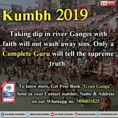 In the devotion of triune, there is an absolute power over them; ignorance falsehood taught these three teachings to these false gurus, for more information, see the sadhna channel from pm to pm Kumbh Mela, Sa News, Pakistan Wedding, Absolute Power, Happy New Year 2019, Spiritual Quotes, Free Books, Spirituality