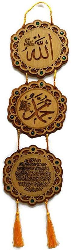 Islamische Anhänger Surah Ikhlas Wand Bild Dekoration Muslim Koran arabisch gold