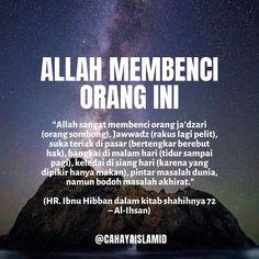 Islamic Inspirational Quotes, Islamic Quotes, Motivational Quotes, Miracles Of Islam, Quotes Lockscreen, Religion Quotes, Study Motivation Quotes, Learn Islam, Self Reminder