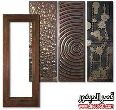 ابواب غرف بتصاميم بتاخد العقل ،Fantastic forms to the doors of the rooms