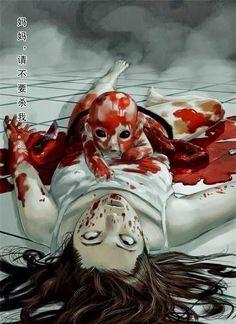 Manga Effrayant