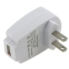 eForCity White USB Travel / Wall Charger Adapter Compatible With Apple® iPod Nano® 7 (7th Generation) by eForCity. $2.98. Note: Needs to pair with a USB charging cable(comes standard with iPhone®; or iPod®s originally). Additional USB charging cable is available for purchase separately Need to charge your iPod® shuffle; at work or when going out of town? Dont even bother to unplug the original charger from home. Simply carry an extra handy and light travel charger and y...